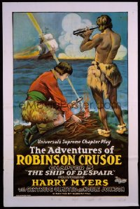 ADVENTURES OF ROBINSON CRUSOE ('22) CH5 1sheet