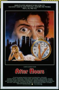 AFTER HOURS ('85) 1sheet