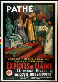 EXPLOITS OF ELAINE CH13 1sheet
