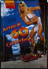 ATTACK OF THE 60 FOOT CENTERFOLD 1sheet