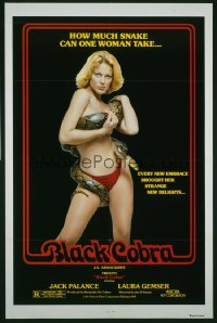 BLACK COBRA ('76) 1sheet