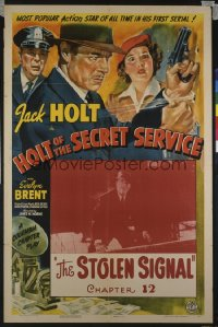 HOLT OF THE SECRET SERVICE CH12 1sheet