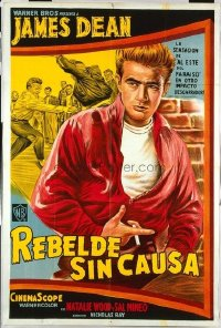 301 REBEL WITHOUT A CAUSE Argentinean R60s Nicholas Ray, art of smoking bad teen James Dean!