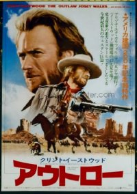 3008 OUTLAW JOSEY WALES Japanese movie poster '76 Clint Eastwood