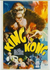 081 KING KONG ('33) 1sheet