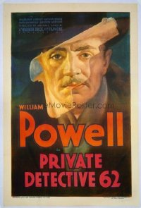 119 PRIVATE DETECTIVE 62 linen 1sheet
