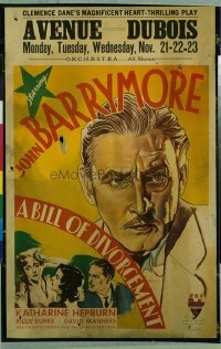 060 BILL OF DIVORCEMENT ('32) WC