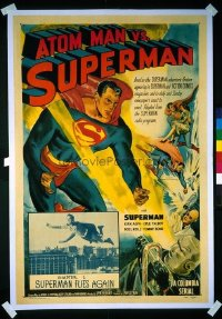 348 ATOM MAN VS SUPERMAN linen 1sheet