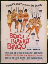 #361 BEACH BLANKET BINGO 30x40 movie poster '65 Frankie & Annette!!