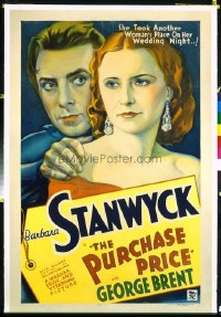 1053 PURCHASE PRICE linenbacked one-sheet movie poster '32 young Barbara Stanwyck!