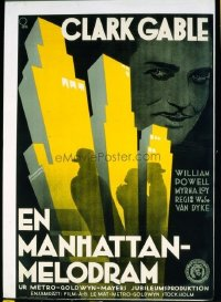 004 MANHATTAN MELODRAMA Swedish