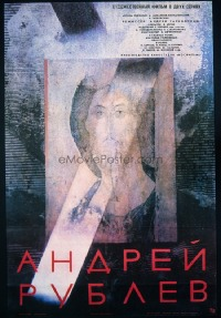 #130 ANDREI RUBLEV Russian movie poster R88 Tarkovsky, cool art!