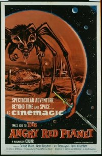 136 ANGRY RED PLANET 1sheet
