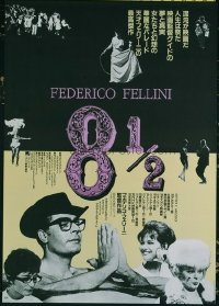 #351 8 1/2 Japanese movie poster R83 Federico Fellini, Mastroianni!
