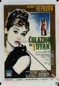125 BREAKFAST AT TIFFANY'S ('61) linen, small Italian