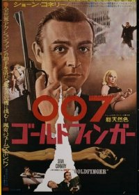#354 GOLDFINGER Japanese movie poster '64 Sean Connery as James Bond!!
