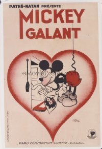 676 MICKEY GALANT linen French
