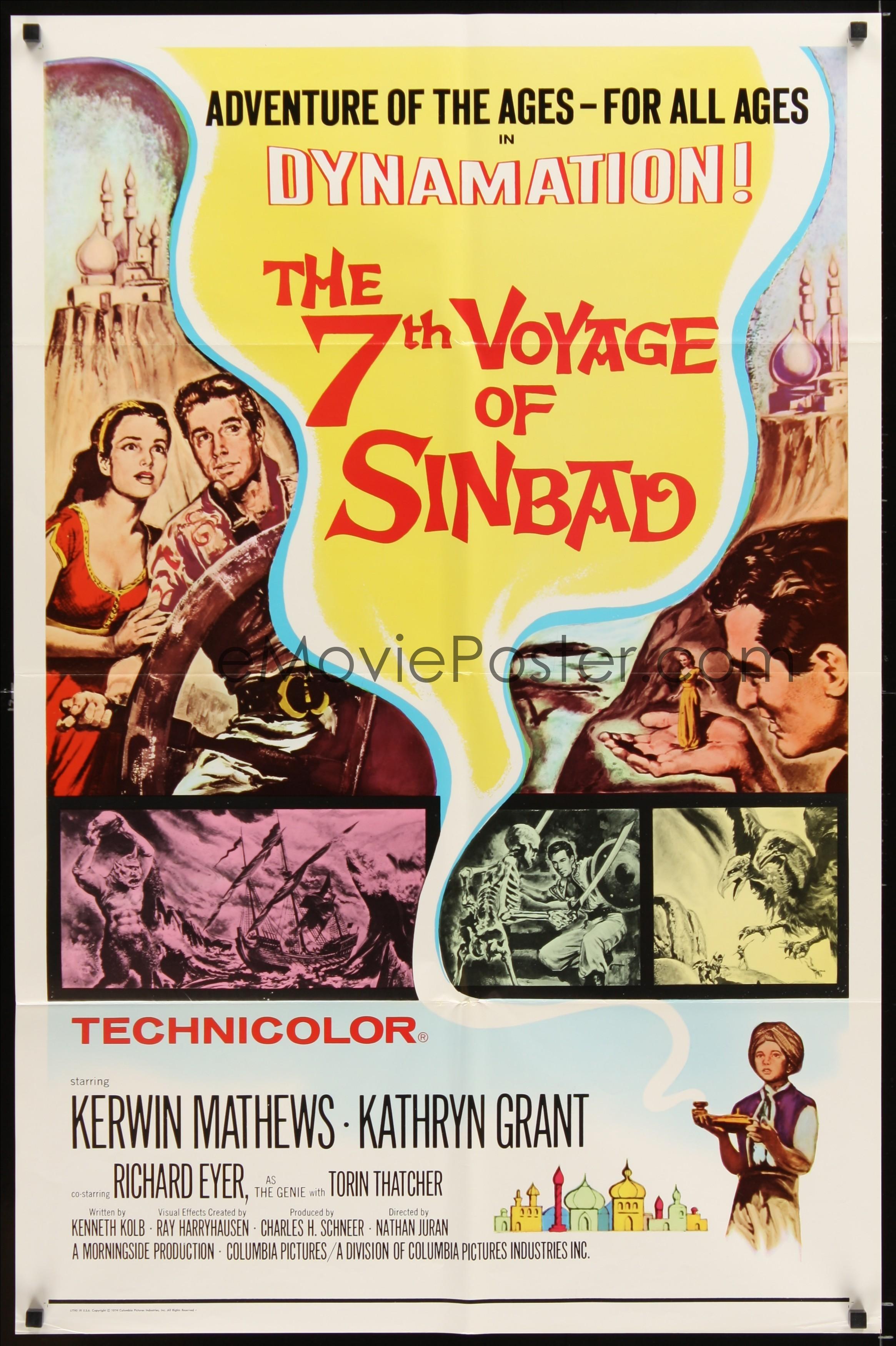 ネイザン・ジュラン監督のシンドバッド7回目の航海という映画