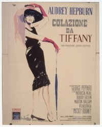 BREAKFAST AT TIFFANY'S ('61) linen Italian 2p