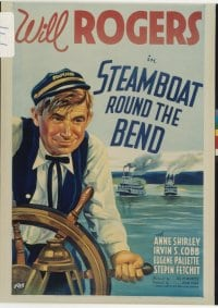 STEAMBOAT 'ROUND THE BEND linen 1sheet