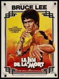 12741F GAME OF DEATH French 15x21 '78 kung fu art of Bruce Lee by Jean Mascii & Rene Ferracci!