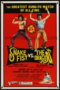 0382FF SNAKE FIST VS THE DRAGON 1sh '79 Johnny Chang in the greatest kung-fu match of all time!
