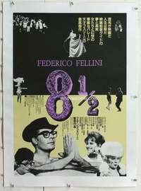 m270 8 1/2 linen Japanese movie poster R83 Federico Fellini classic!