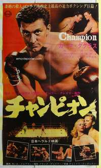 k015 CHAMPION Japanese 36x60 R62 different images of boxer Kirk Douglas, boxing classic!