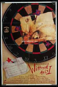 v250 WITHNAIL & I one-sheet movie poster '86 great Ralph Steadman artwork!