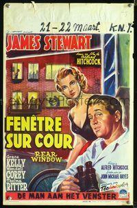 2o432 REAR WINDOW Belgian '54 Alfred Hitchcock, different art of Stewart & Grace Kelly by Wik!