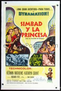 2p003 7th VOYAGE OF SINBAD linen Spanish/U.S. 1sh '58 Kerwin Mathews, Ray Harryhausen, cool different art!