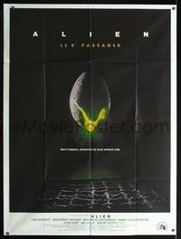 2p193 ALIEN French 1p '79 Ridley Scott outer space sci-fi monster classic, cool hatching egg image!
