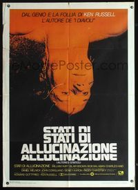 2p221 ALTERED STATES Italian one-panel '81 William Hurt, Paddy Chayefsky, Ken Russell, cool image!