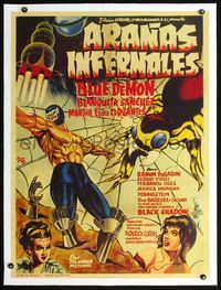 2p050 ARANAS INFERNALES linen Mexican poster '68 cool art of masked wrestler in giant spider's web!
