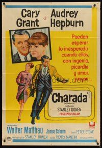 6t146 CHARADE Argentinean '64 art of Cary Grant & sexy Audrey Hepburn on the run!