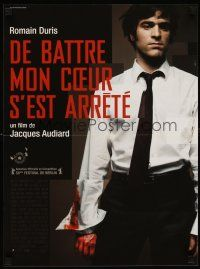 6t323 BEAT THAT MY HEART SKIPPED French 15x21 '05 Audiard's De battre mon coeur s'est arrete!