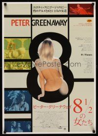 6t384 8 1/2 WOMEN Japanese '00 Peter Greenaway directed, all men thinks of sex every 9 minutes!