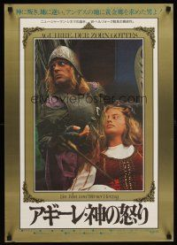 6t385 AGUIRRE, THE WRATH OF GOD Japanese '83 Werner Herzog, obsessed Klaus Kinski w/daughter!