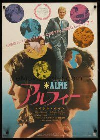 6t386 ALFIE Japanese '67 British cad Michael Caine loves them and leaves them, ask any girl!
