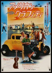 6t387 AMERICAN GRAFFITI Japanese '74 George Lucas teen classic, cast by Le Mat's deuce + drag race!