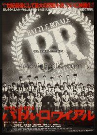6t388 BATTLE ROYALE foil Japanese '00 Kinji Fukasaku's Batoru rowaiaru, teens must kill each other!