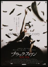6t389 BLACK SWAN Japanese '11 different image of ballet dancer Natalie Portman!