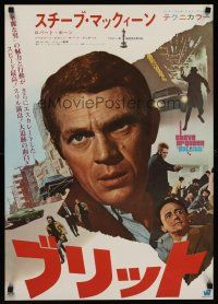 6t392 BULLITT Japanese '68 Steve McQueen, Peter Yates car chase classic, different montage!