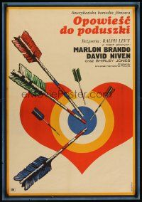 6t338 BEDTIME STORY Polish 23x33 '64 Brando, Shirley Jones, Erol art of arrows & heart target!
