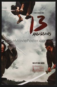 8a444 13 ASSASSINS teaser mini poster '11 directed by Takashi Miike, Jusan-nin no shikaku!