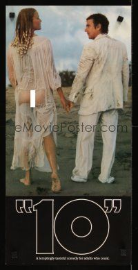 8a443 '10' 2-sided promo brochure '79 Dudley Moore & sexiest Bo Derek in wet sheer dress!