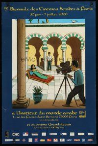 8a448 5E BIENNALE DES CINEMAS ARABES A PARIS French special 16x24 '00 de Loustal art of film scene!