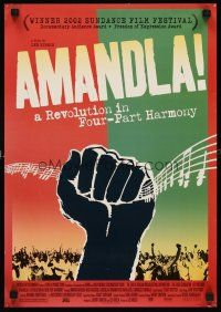 8a454 AMANDLA special 14x20 '02 colorful art from South African musical revolution!