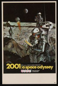 1x482 2001: A SPACE ODYSSEY Cinerama herald '68 Stanley Kubrick, cool art by Bob McCall!