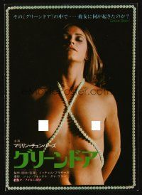 1x301 BEHIND THE GREEN DOOR/RESURRECTION OF EVE Japanese 7.25x10.25 '76 sexy Marilyn Chambers!